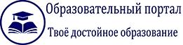 Педагогический колледж №2 Санкт-Петербурга