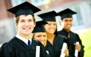 Какая формулировка квалификация по диплому?