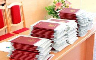 Как получить красный диплом?