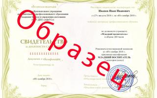 Существуют ли бесплатные курсы в Москве?
