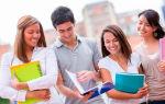 Что значит неполное высшее образование и сколько это курсов?