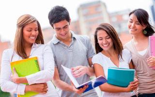 Как получить неполное высшее образование?