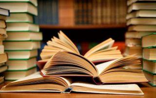Рекомендации о том, как писать тезис