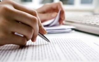 План того, как написать рецензию