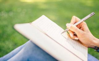 Способы подготовки к ЕГЭ по английскому языку