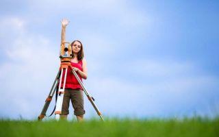 Где учиться на профессию геодезист?
