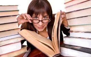 Как написать курсовую работу?