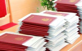 Рекомендации о том, как получить красный диплом