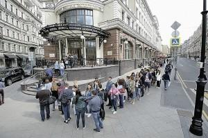 Какие самые недорогие ВУЗы Москвы в 2019 - 2020 году: список
