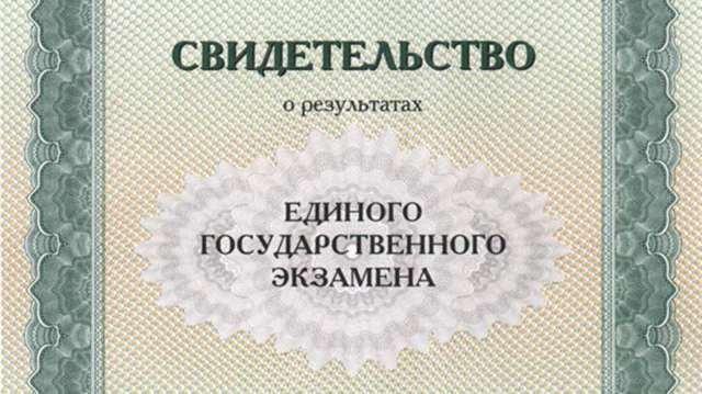 Сроки подачи документов в ВУЗы в 2019 - 2020 году в России