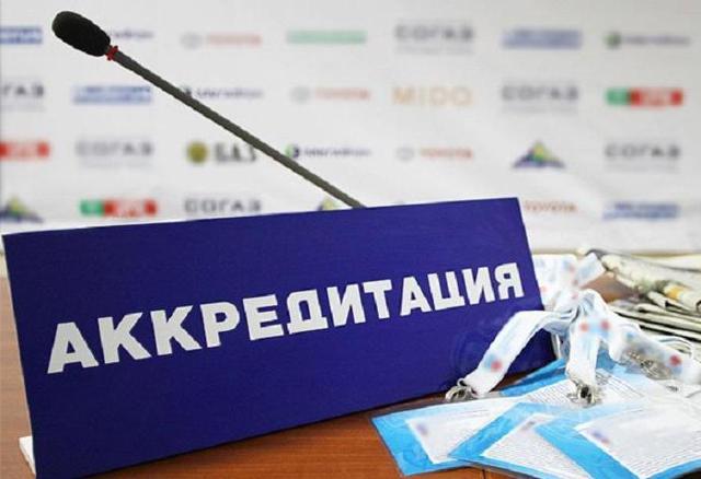 Негосударственные ВУЗы Москвы с аккредитацией: рейтинг, список 2017 года