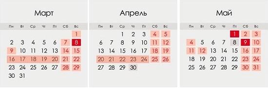 Сколько учебных недель и дней в 2019 - 2020 году?