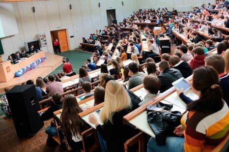 Как поступить в институт без ЕГЭ на заочку в 2019 - 2020 году?