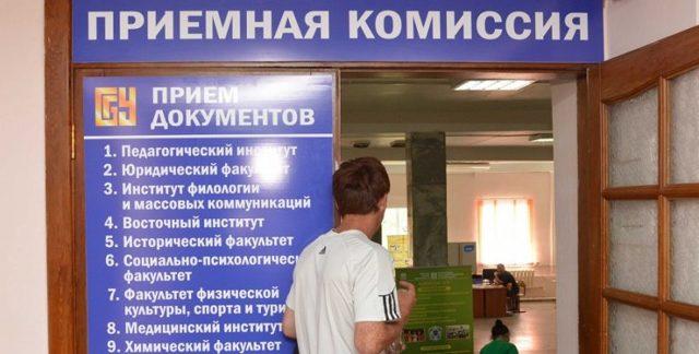 Как подать документы в ВУЗ онлайн в России: пошаговая инструкция
