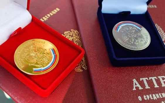 Золотая медаль в школе: условия получения в 2019 - 2020 году в России
