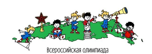 Как устроена олимпиада «Ломоносов»