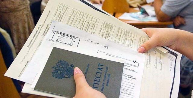 Какие документы нужны для поступления в ВУЗ на заочное отделение в 2019 - 2020 году?