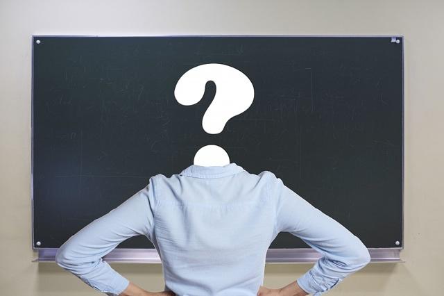 Станет ли обязательным ЕГЭ для учителей в 2020 учебном году?