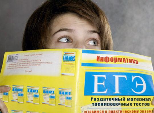 Как сдать ЕГЭ по математике на 100 баллов
