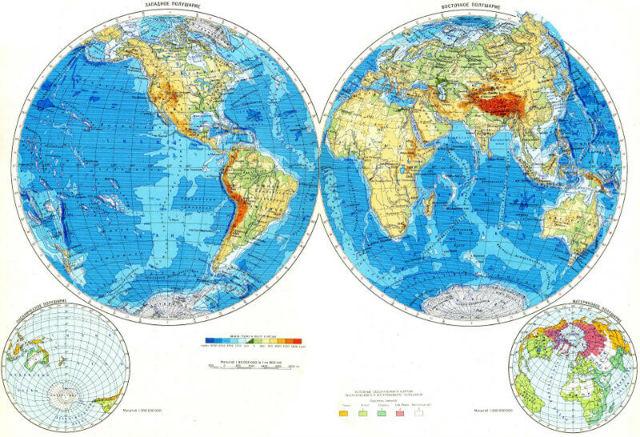 Готовимся к ЕГЭ по географии