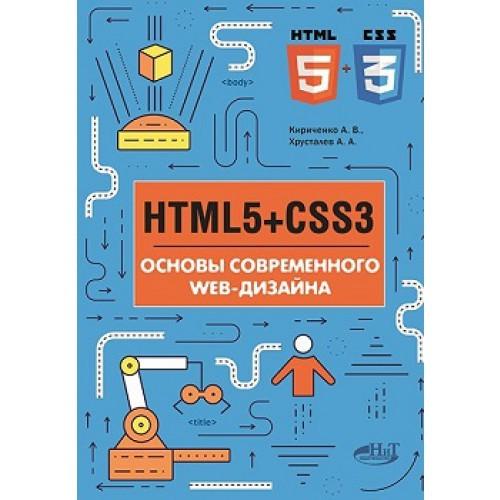 Веб программирование для чайников, какие книги читать и чему учиться