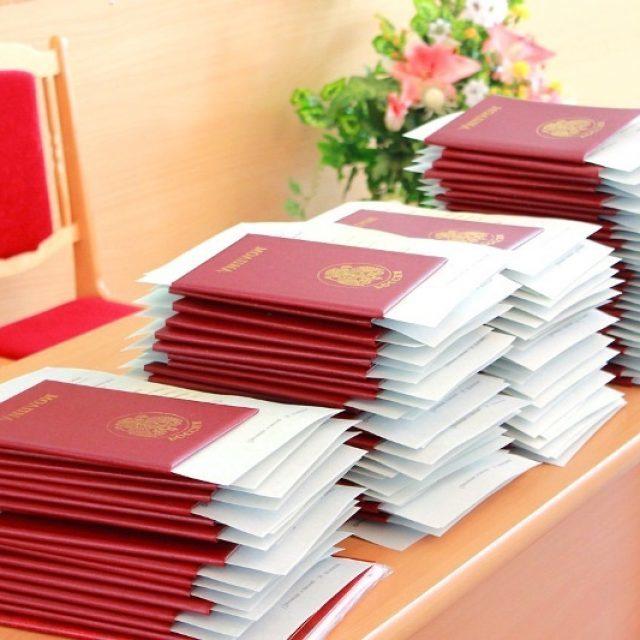 Как получить красный диплом: учитываем все особые случаи
