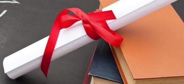 Что дает красный диплом, условия и требования для его получения