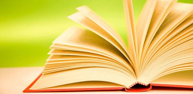Как оформлять выходные данные статьи: рекомендации и пример