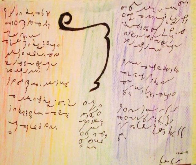 Стенография: как правильно освоить алфавит, значение навыка скорописи в современном мире