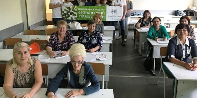 Бесплатные курсы в Москве: курсы для пенсионеров