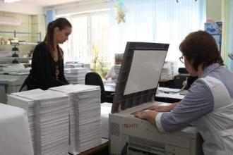 «Издательское дело»: обучение, профессия и кем работать